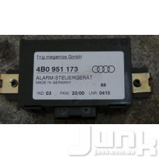 Блок управления датчиком контроля движения для Audi A4 (B5) 1994-2000 oe 4B0951173 разборка бу