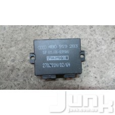 Блок управления парктроником задним для Audi A6 (C5) 1997-2004 oe 4B0919283 разборка бу