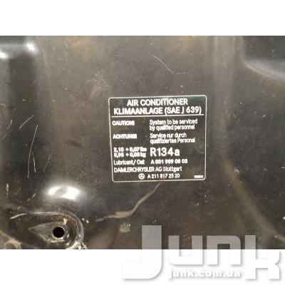 Капот для Mercedes W211 oe A2118800457 разборка бу