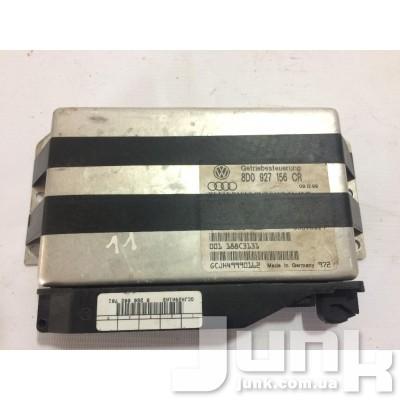 Блок управления АКПП для Audi A4 (B5) 1994-2000 oe 8d0927156cr разборка бу