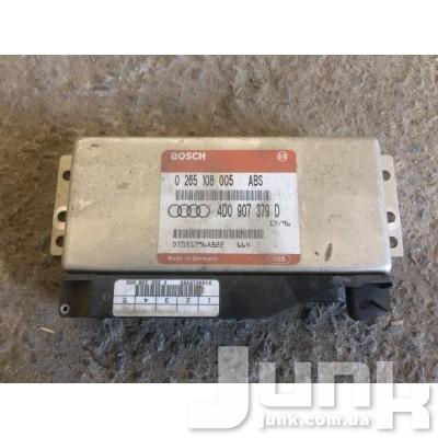 Блок управления ABS для A4 B5 Б/У oe 4D0907379D разборка бу