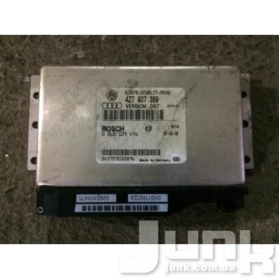 Блок управления ESP для Audi oe 4Z7907389 разборка бу